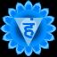 64px-Vishuddhi_blue.svg